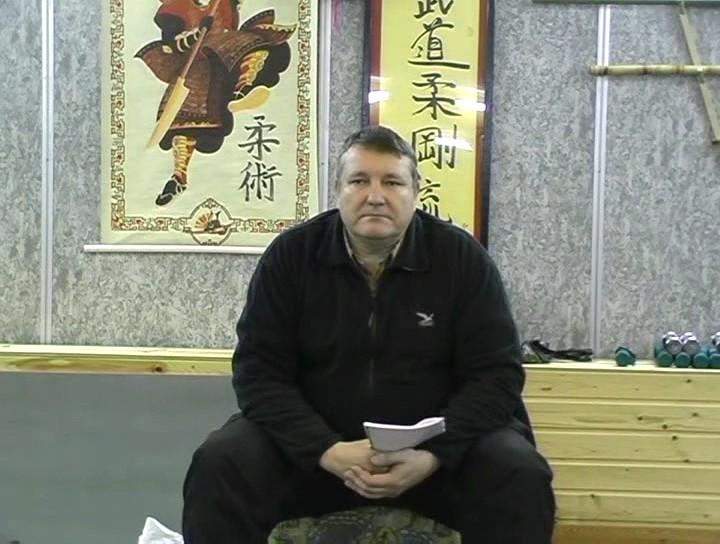 Цигун Шоу Дао А.Н.Медведев (групповые занятия)